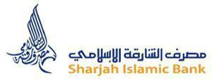 Sharjah Islamic Bank Logo